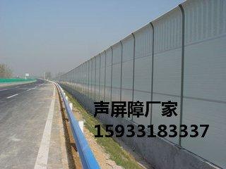 高架桥道路声屏障