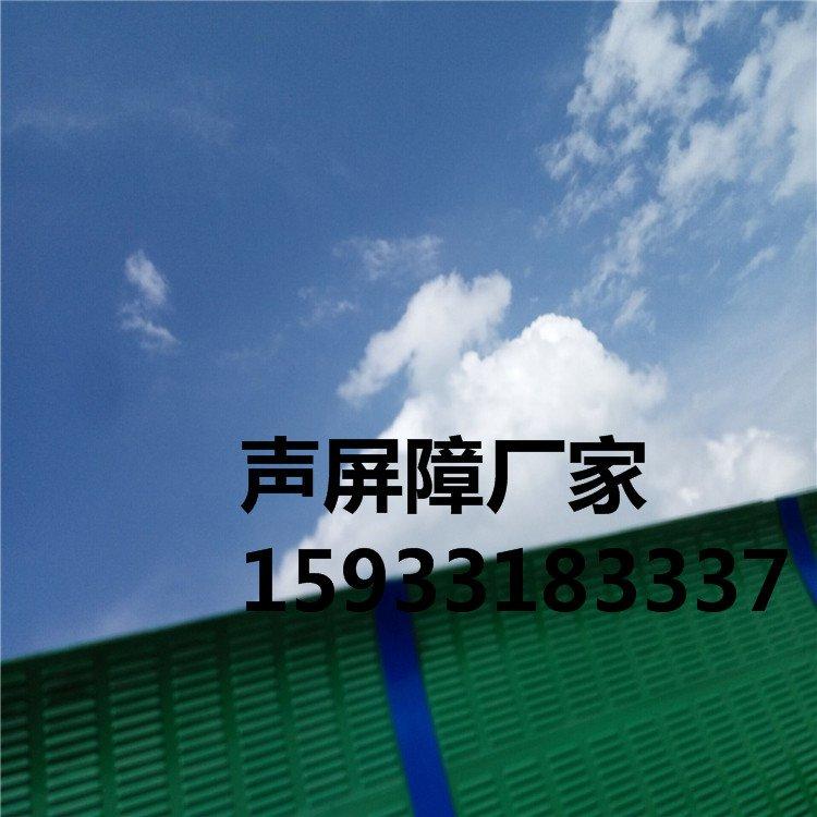 百叶孔声屏障 (78).jpg