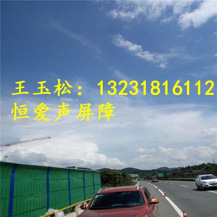 百叶孔声屏障 (1).jpg